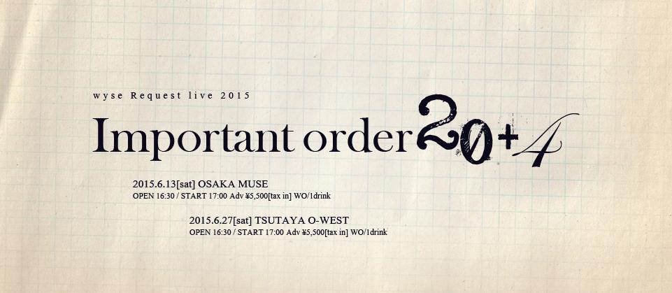 important_order_tobirae